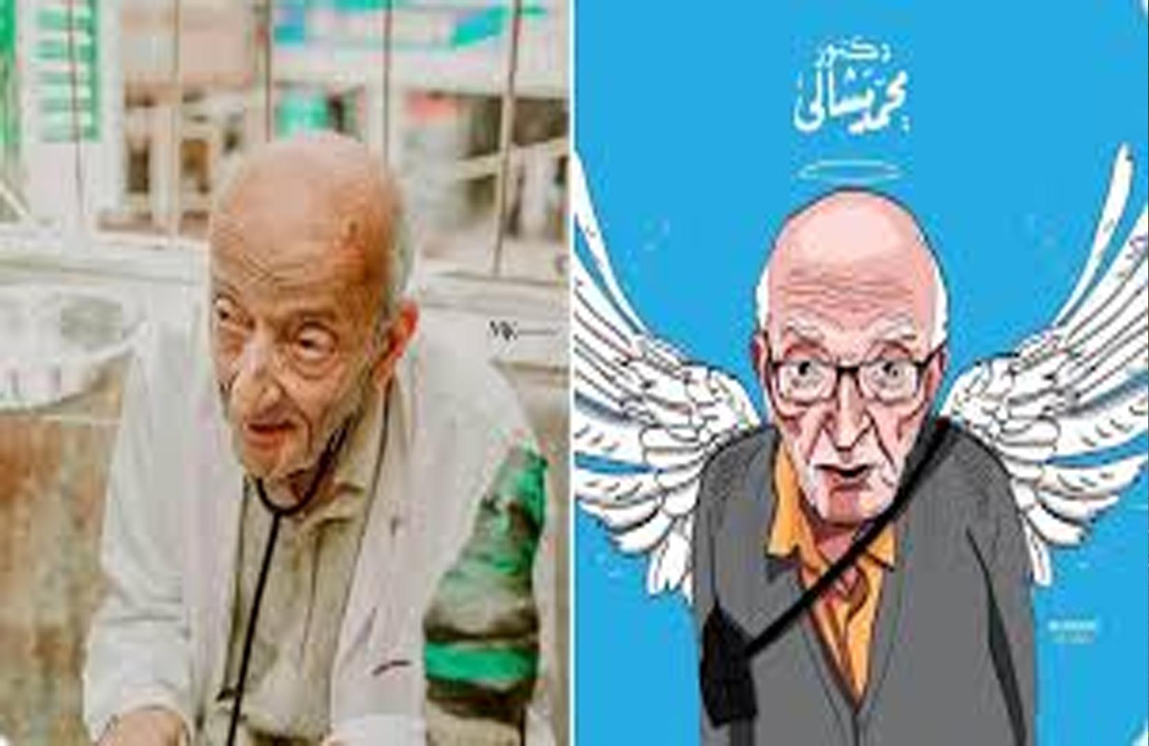 Hoy ha fallecido Mohamed Mashally el Doctor de los pobres