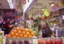 Mercado municipal de Las Águilas en Madrid